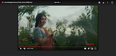 .তাসের ঘর. বাংলা ফুল মুভি   .Tasher Ghawr. Full Hd Movie Watch