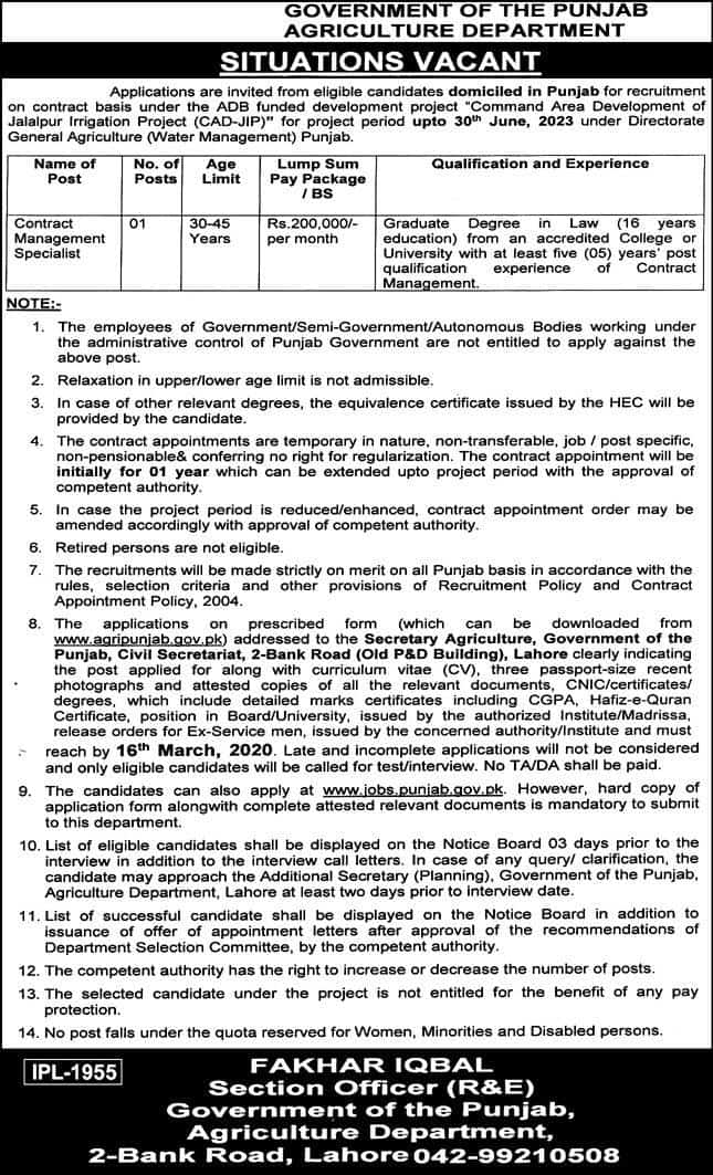 Jobs in Agriculture Department Govt of Punjab 2020