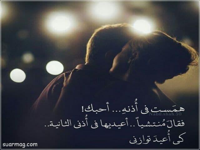صور حب ورومانسيه 5   love and romance pictures 5