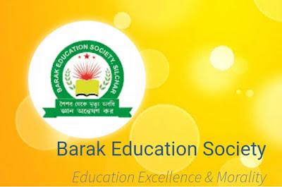 Barak Education Society