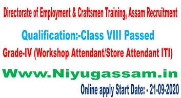 Directorate of Employment & Craftsmen Training, Assam Recruitment