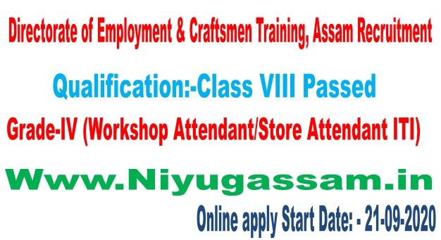 Directorate of Employment & Craftsmen Training, Assam Recruitment