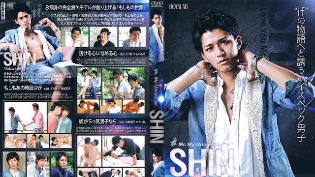Mr. My Universe Shin (Disc 1)