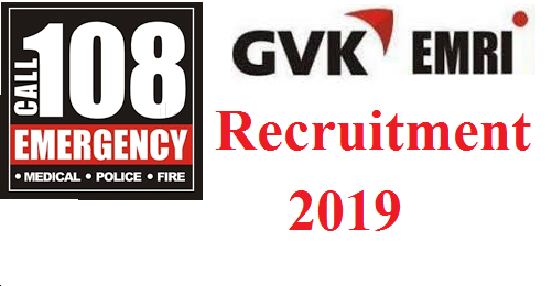 GVK Emergency Management and Research Institute Assam Recruitment 2019