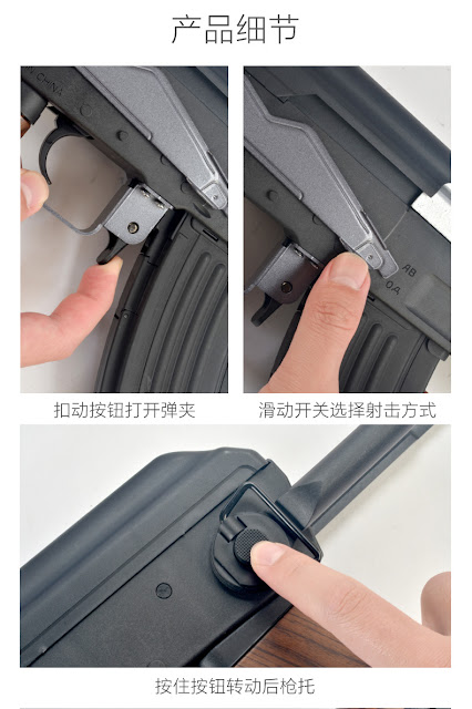 Súng bắn đạn thạch AKS báng gấp_3