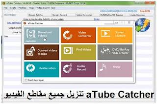 aTube Catcher 3-8-9831 تنزيل جميع مقاطع الفيديو