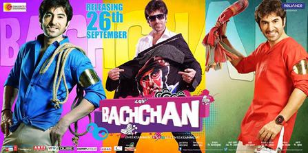 Bachchan (2014) Indian Bengali Comedy Thriller Film