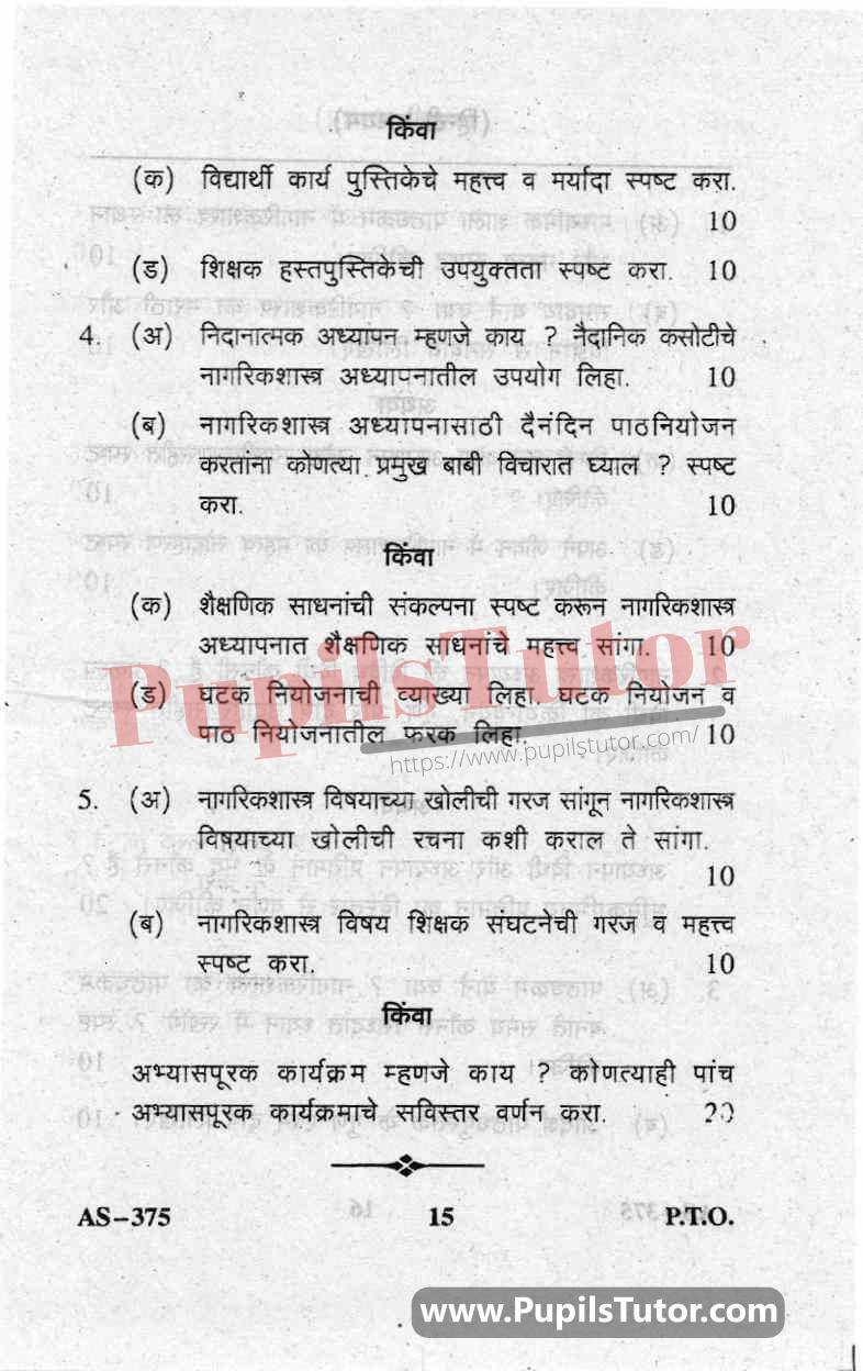Pedagogy Of Civics Question Paper In Marathi
