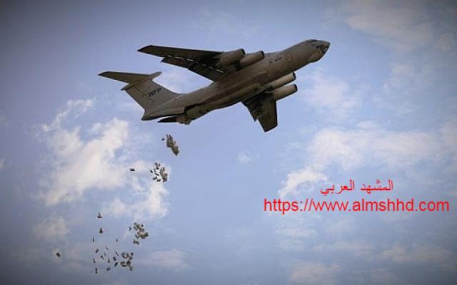 حكومة الحوثي في صنعاء تفتح تحقيقاً في واقعة إنزال كمامات في صنعاء والحديدة من قبل طيران التحالف السعودي