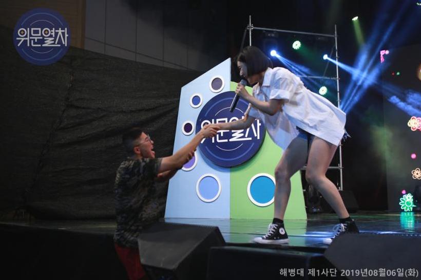 역주행 전 브레이브걸스 위문열차 팬서비스 수준 - 꾸르