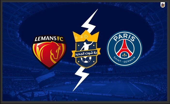 نتيجة مباراة باريس سان جيرمان ولومان اليوم مباراة ودية