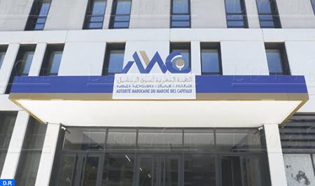 الهيئة المغربية لسوق الرساميل تسحب رخصة الاعتماد من شركة (GLOBAL NEXUS)