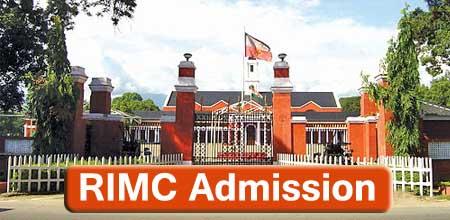 RIMC Dehradun military school admission form 2020-2021 @rimc.gov.in
