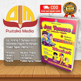 Juz 'Amma 3 Bahasa Arab Indonesia Inggris Bimbingan Shalat Tajwid Warna CD
