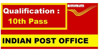 India Post Recruitment 2021: Vacancies For Various Posts Announced in India Post, No Exam Required, Salary Upto Rs 81,000 | Check Post, Eligibility