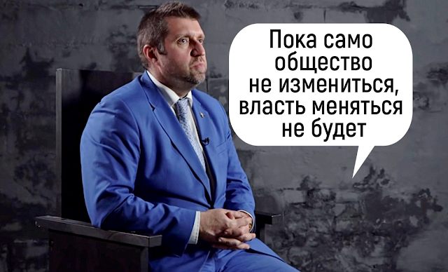 Почему Путин не оставляет пост президента, и кто может стать следующим преемником. Мнение предпринимателя Дмитрия Потапенко