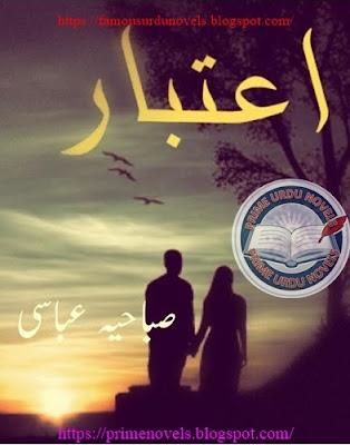 Aitbar novel pdf by Sabahia Abbasi Episode 3