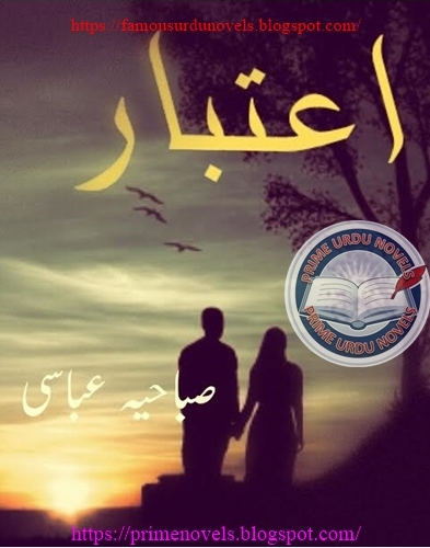 Aitbar novel pdf by Sabahia Abbasi Episode 3
