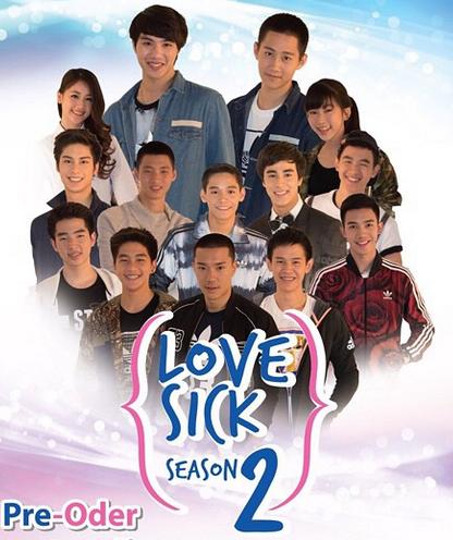 Pi Fansub: Love Sick The Series 2ª Temporada