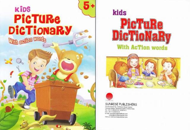 قاموس الأطفال المصور لتعليم اللغة الإنجليزية للأطفال