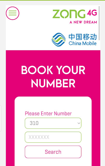 zong faviort number booking online
