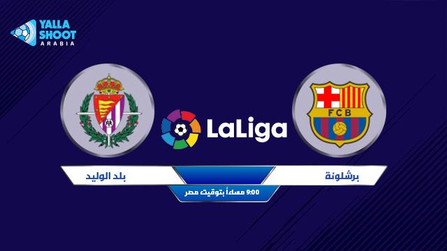 barcelona-vs-real-valladolid