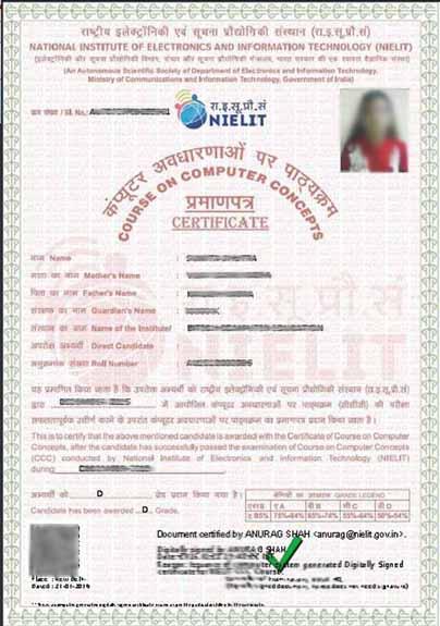 NIELIT CCC Certificate Image Sample