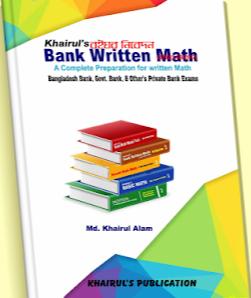 Khairul's Bank Written Math pdf.