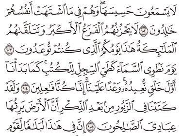 Tafsir Surat Al-Anbiya' Ayat 101, 102, 103, 104, 105