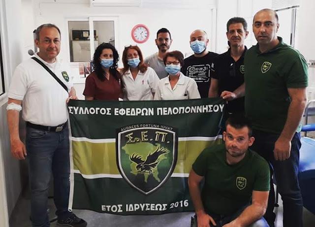 Διήμερο Εθελοντισμού για τον Σύλλογο Εφέδρων Πελοποννήσου