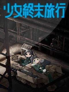 Assistir Shoujo Shuumatsu Ryokou Online