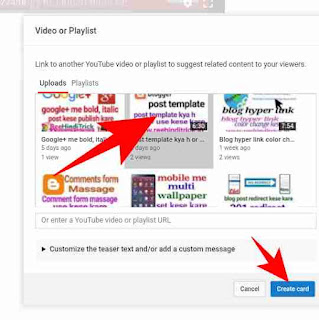 Youtube video me card or i button add kaise kare 8