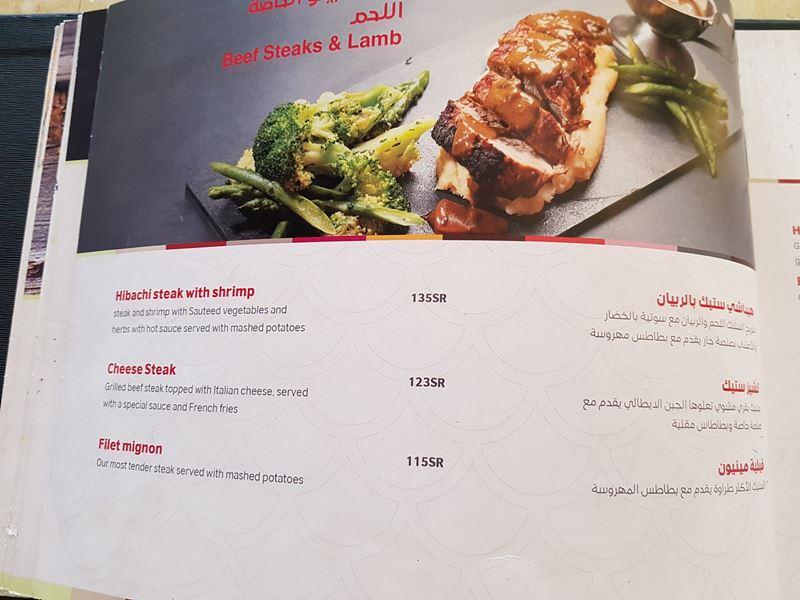مطعم بيلو المنيو ارقام التواصل وحسابهم في الانستقرام