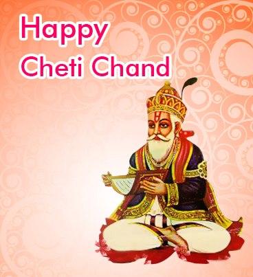 Cheti Chand