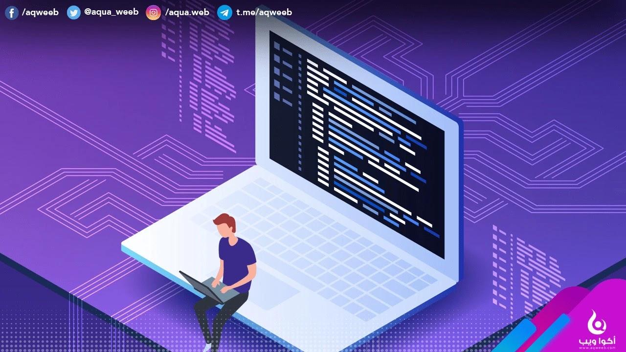 ما الفرق بين C و C++ و C# ؟