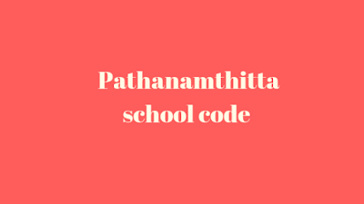 Pathanamthitta School Code