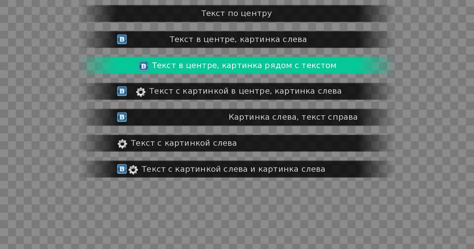Текст по центру от картинки