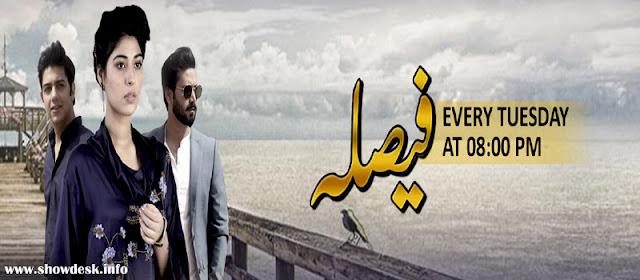 OST Faisla Lyrics | ARY Digital (Goher Mumtaz & Amna Abbas)