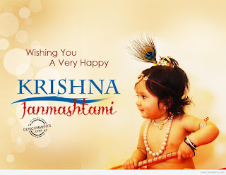 Krishna Janmashtami 2016 Dandiya Ticket