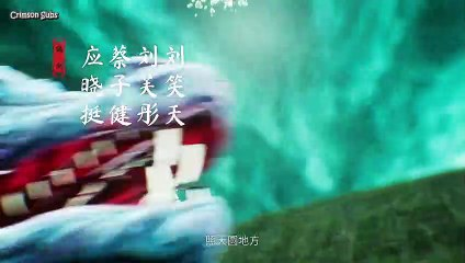 Jue Shi Wu Hun | Peerless Martial Spirit Episode 13 English Sub