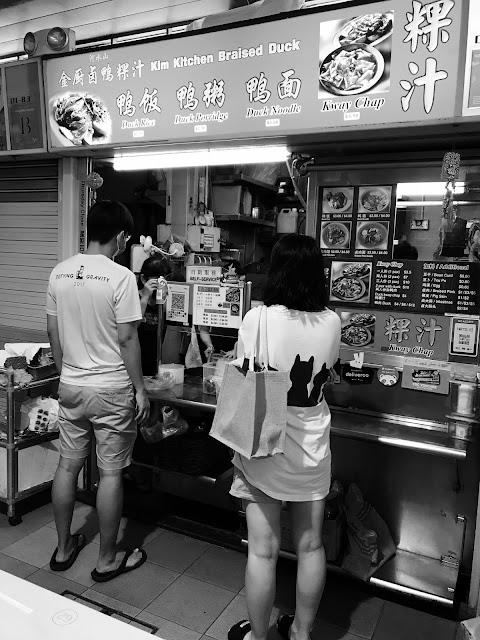 Kim Kitchen Braised Duck, Beo Crescent Market Food Centre