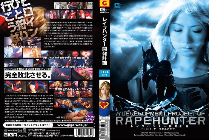GEXP-30 Proyek Pengembangan Shame Hunter Vol. 1 File 1 – Darkish Kill Panther