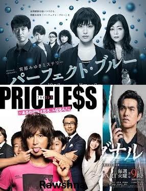 أثبتت المسلسلات اليابانية و المسلسلات الكورية كفائتها على مدار الوقت وحظيت باهتمام بالغ من المشاهد على مستوى العالم  ونقدم قائمة أفضل المسلسلات اليابانية و افضل المسلسلات الكورية .