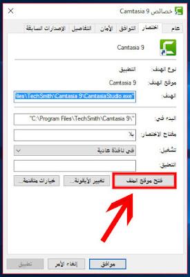 مشكلة ملف msvcp120.dll