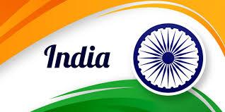 वक्त का पहिया-अंग्रेजो ने जिस ईस्ट इंडिया कंपनी के नाम पर भारत पर 200 साल राज किया वह कंपनी आज भारतीय का गुलाम है