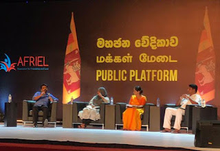 Why only Gota didn't come ... when asked to come to same platform?