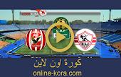قوز النادي الاهلي علي غريمة الزمالك وتتويجة بطل افريقيا  al ahly vs al zamalek