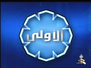 تحميل برنامج star7 live tv