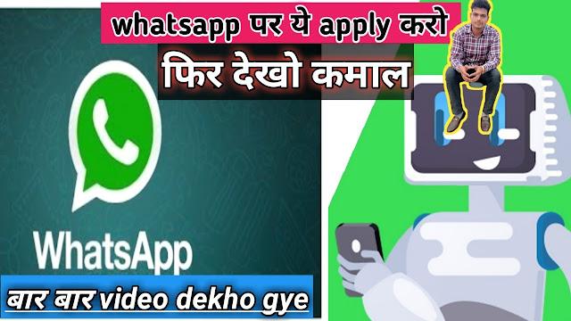 New update whatsapp