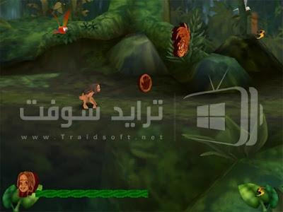 تحميل لعبة طرزان النسخة الأصلية من الموقع الرسمي
